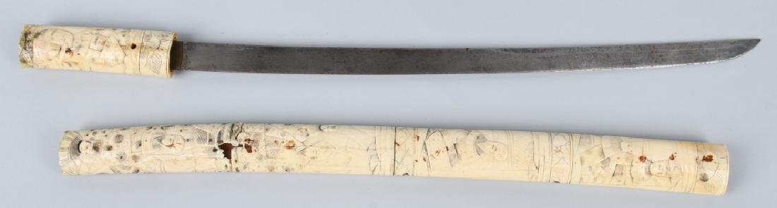 WWII NAZI GERMAN NAVAL OFFICERS DAGGER & MORE - 6