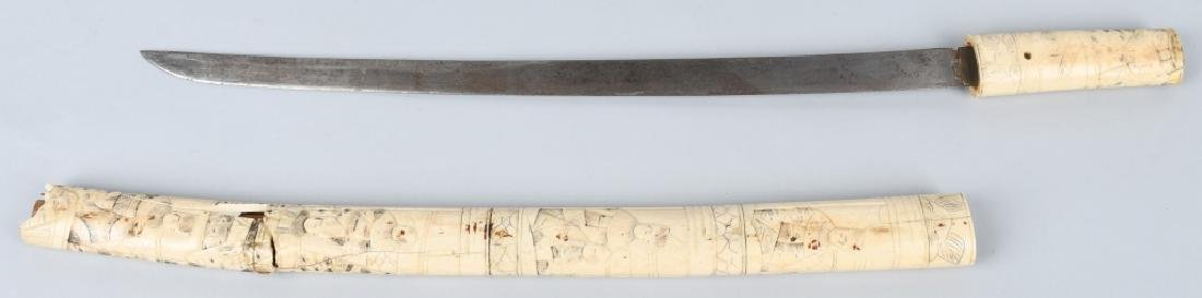 WWII NAZI GERMAN NAVAL OFFICERS DAGGER & MORE - 7