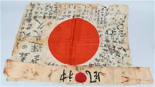 WWII JAPANESE KAMIKAZE HEADBAND & PRAYER FLAG