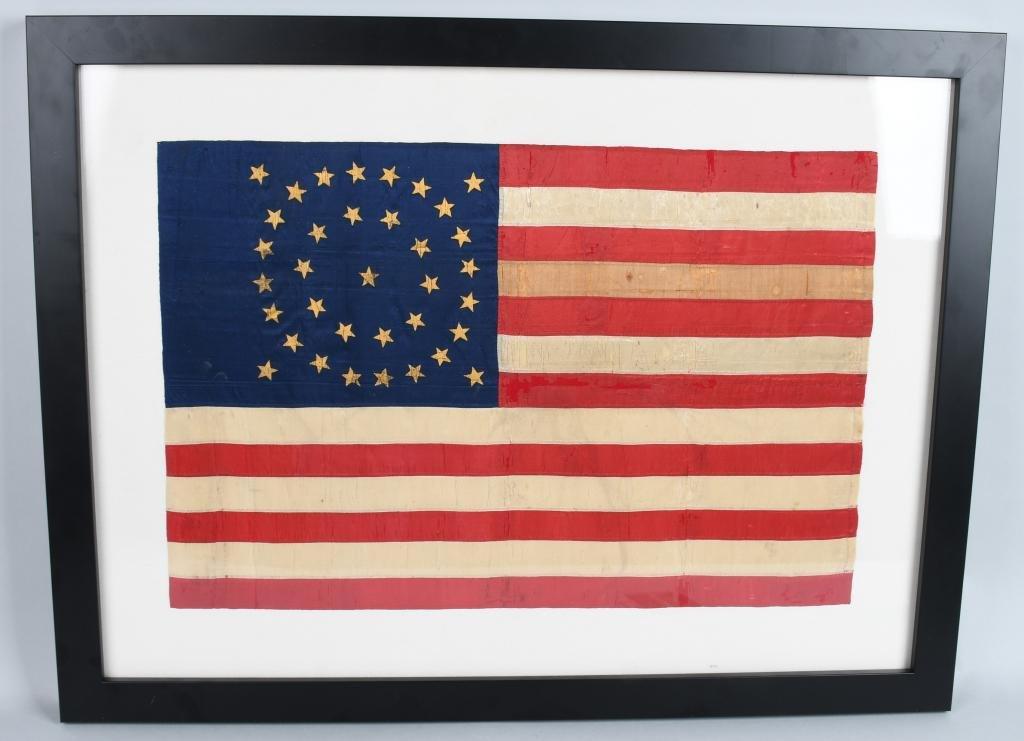 ULTRA RARE CIVIL WAR SILK 35 STAR FLAG OR GUIDON