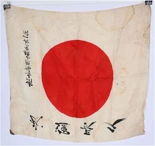 WWII JAPANESE SILK NATIONAL FLAG W KANJI WW2