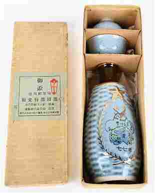 WWII JAPANESE MILITARY SAKE BOTTLE CUP SET WW2