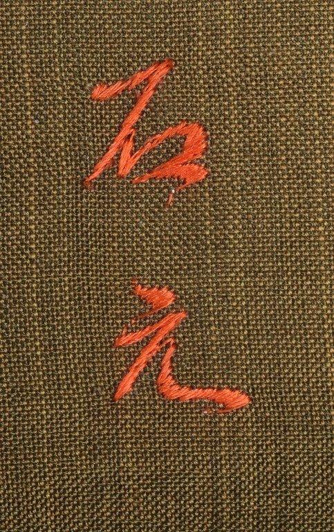 WWII JAPANESE OFFICER'S VISOR HAT, NAMED - 6