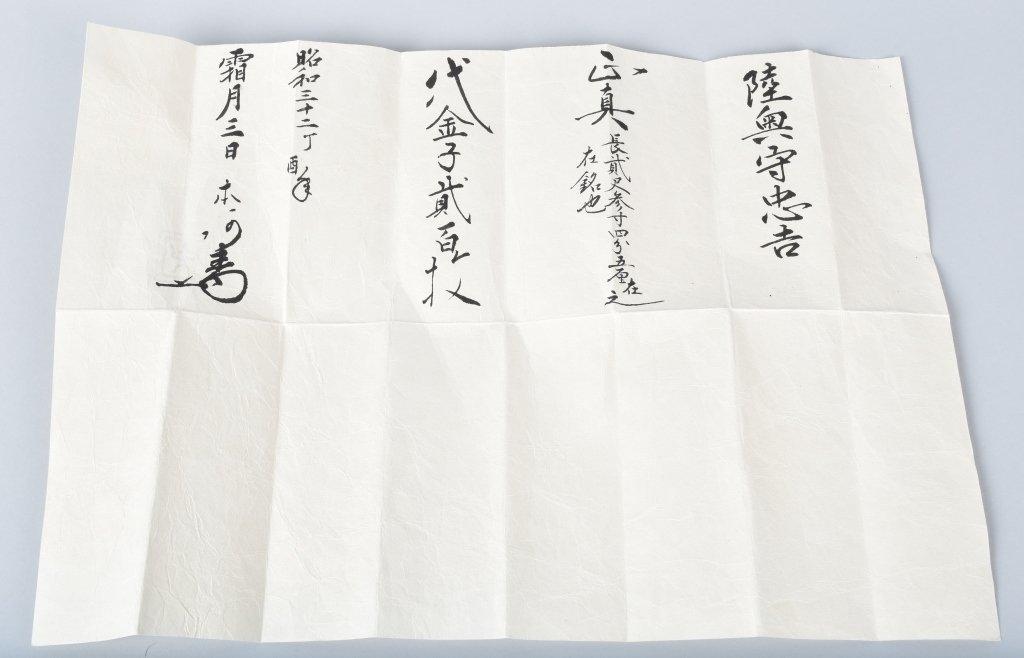JAPANESE KATANA SWORD in  SHIRASAYA, SIGNED TANG - 10