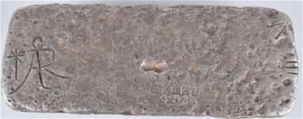 1622 ATOCHA SHIPWRECK SILVER BAR 1045 Troy Ounces