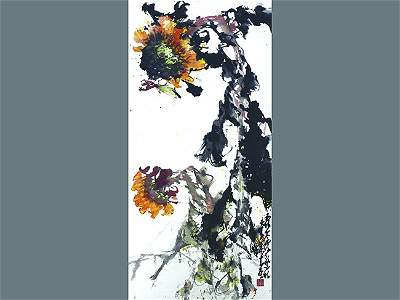 Zhao Shao'ang ( 1905-1998). Sun Flower