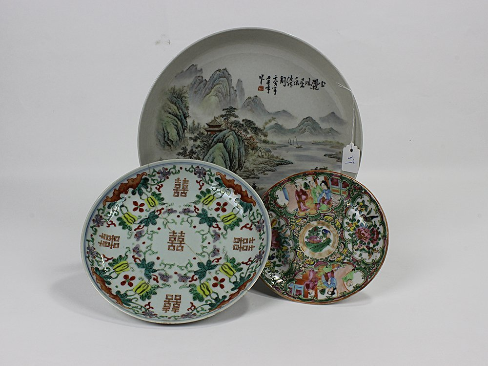 A lot of three porcelain plates