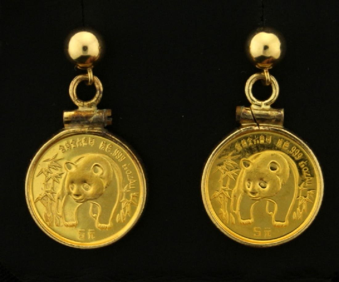 1/20 Gold Ounce Chinese Panda Coin Dangle Earrings