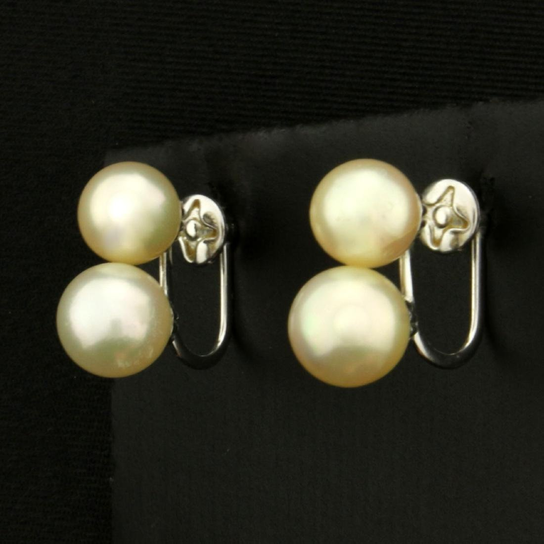 Vintage Screw Back Akoya Pearl Earrings in 14K White - 2