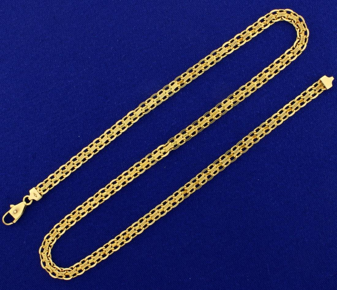 18 1/2 Inch Italian Made Bismarck Neck Chain in 14K