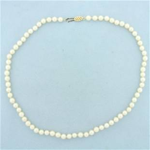 18 inch Cultured Pearl Necklace with 14K Yellow Gold