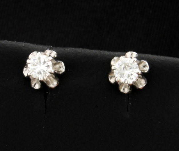 1/4ct Total Weight Diamond Earrings
