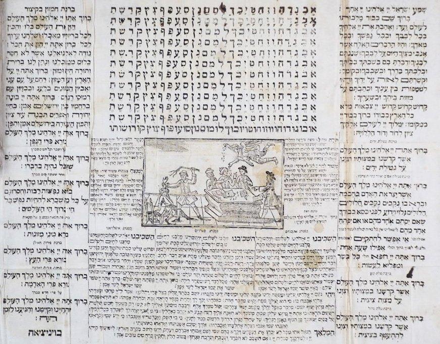 [HEBREW] CALIMANI, Simone. Grammatica ebrea