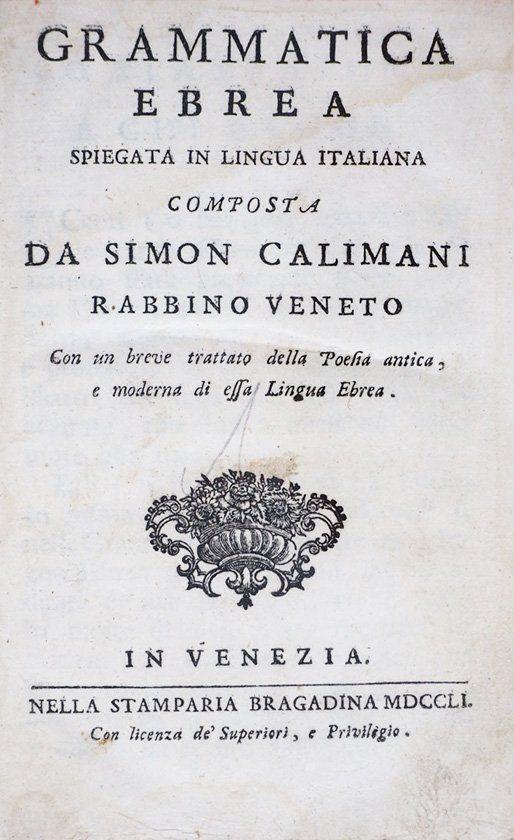 [HEBREW] CALIMANI, Simone. Grammatica ebrea - 2