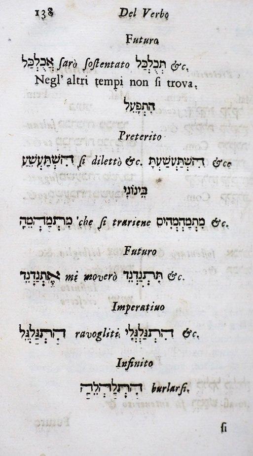 [HEBREW] CALIMANI, Simone. Grammatica ebrea - 3