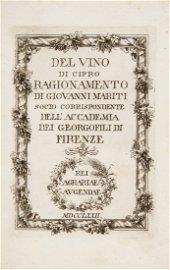 [CYPRUS/WINES] MARITI, Giovanni. Del vino di Cipro.