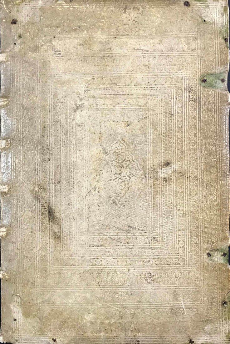 KIRCHER, Athanasius. Ars Magna Sciendi - 5