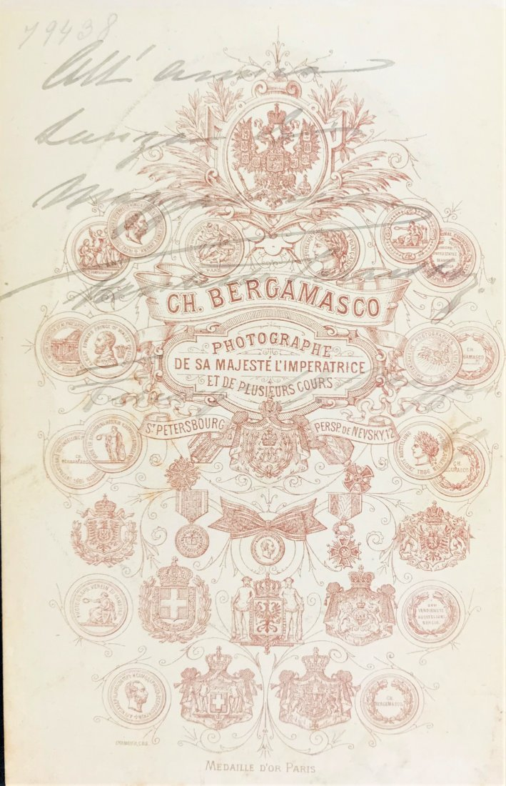 Charles Bergamasco. Portrait of  Kzar NICOLA II. - 2