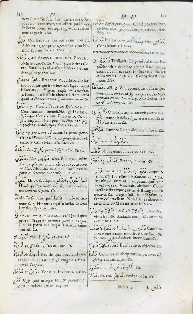 ARABIAN. Lexicon Arabo-Latino Jacob Golius Lexicon - 2