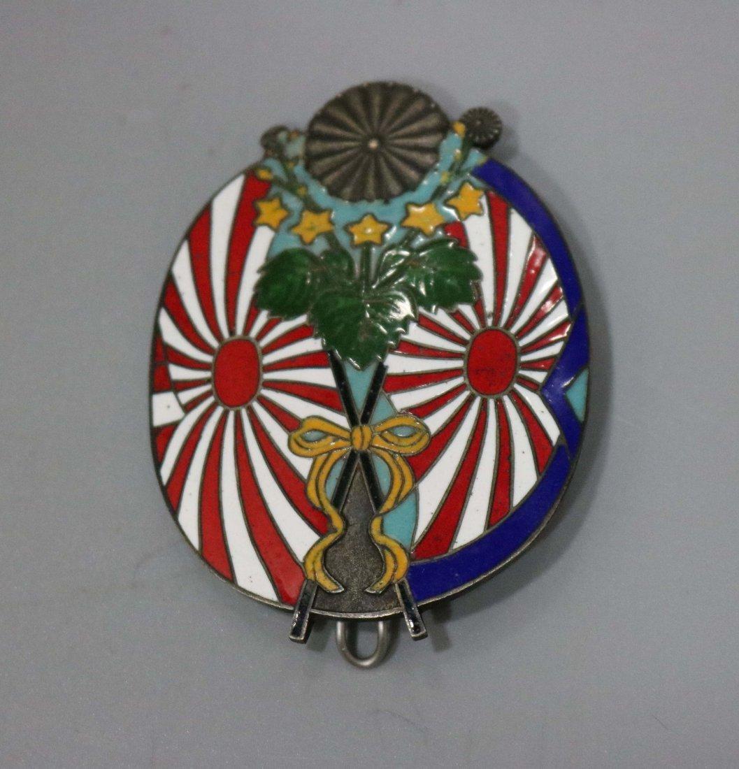 World War II cloisonne enamel color medal 1