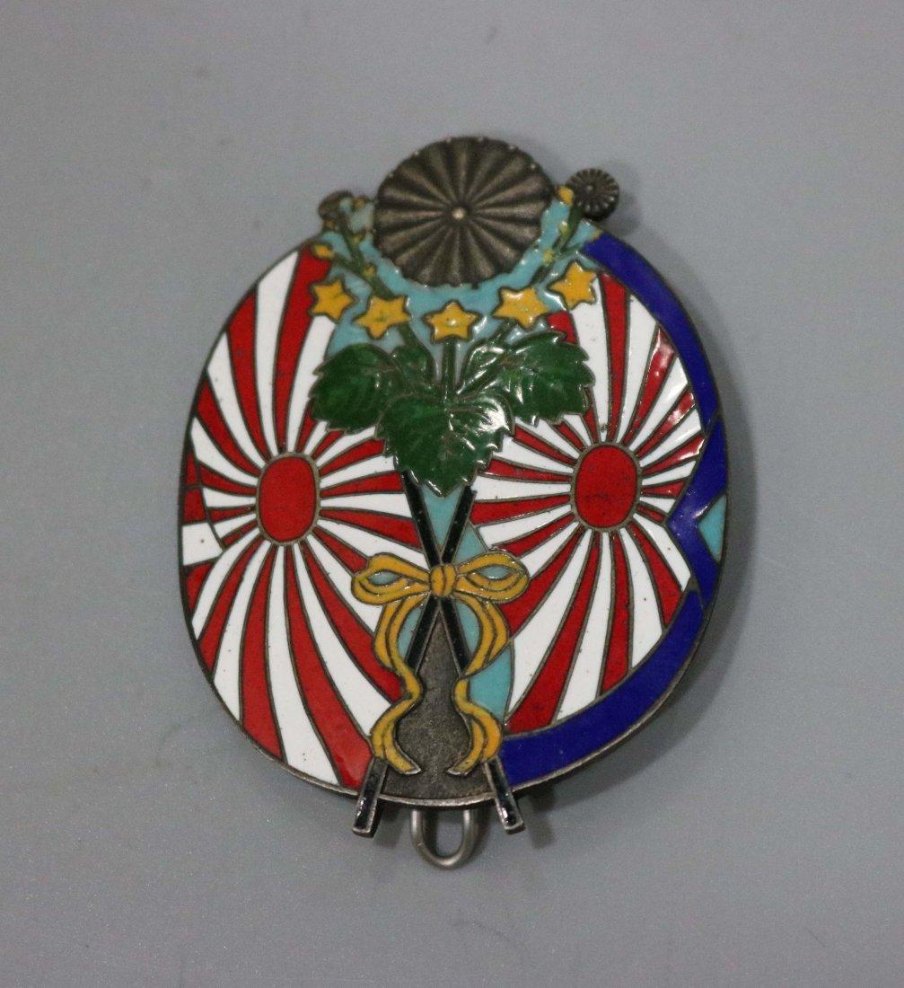 World War II cloisonne enamel color medal 1 - 2