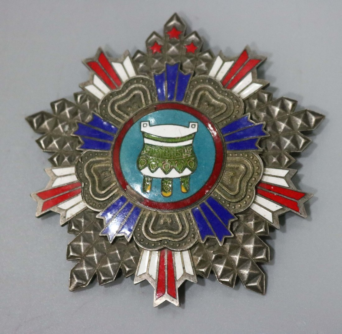 World War II cloisonne enamel color medal 2