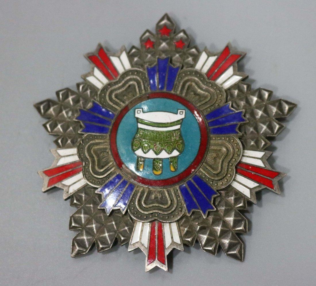 World War II cloisonne enamel color medal 2 - 2