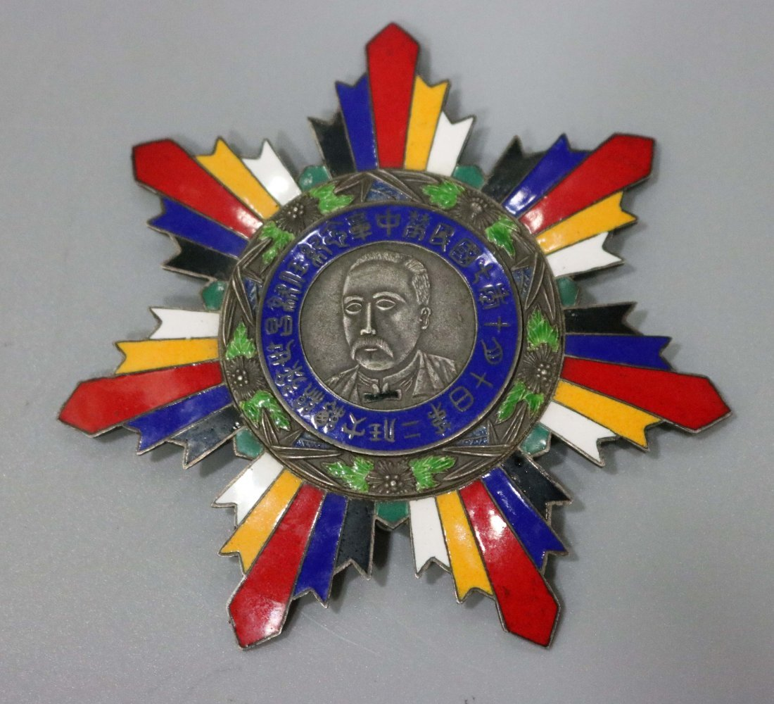 World War II cloisonne enamel color medal 3