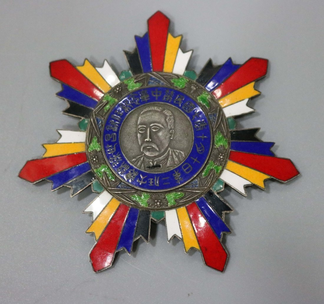World War II cloisonne enamel color medal 3 - 2