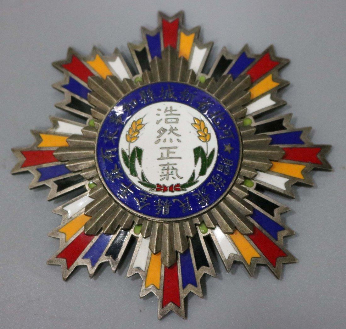 World War II cloisonne enamel color medal 4