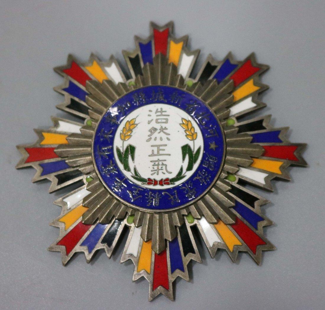 World War II cloisonne enamel color medal 4 - 2
