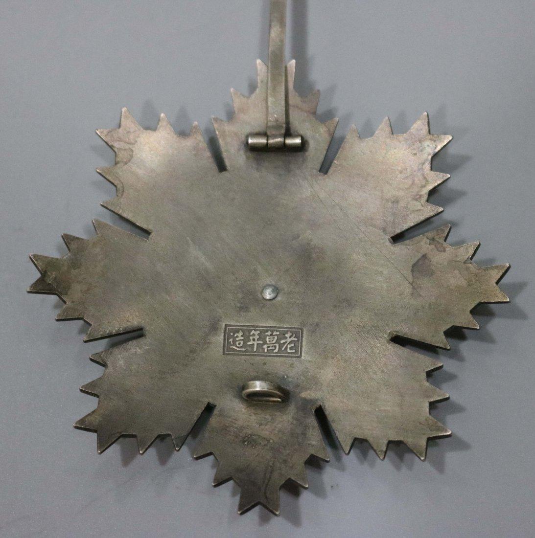 World War II cloisonne enamel color medal 4 - 3