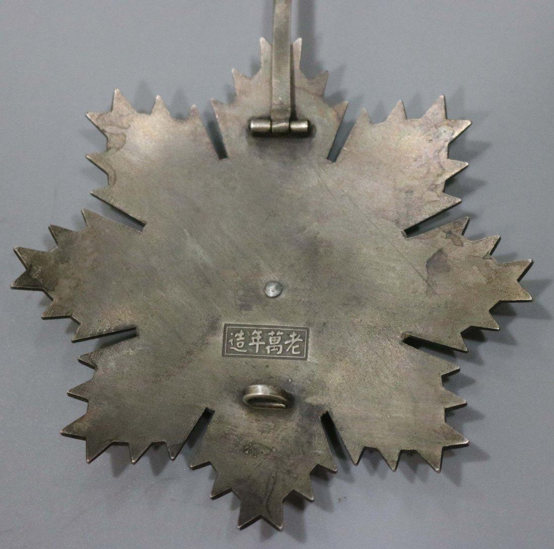 World War II cloisonne enamel color medal 4 - 4