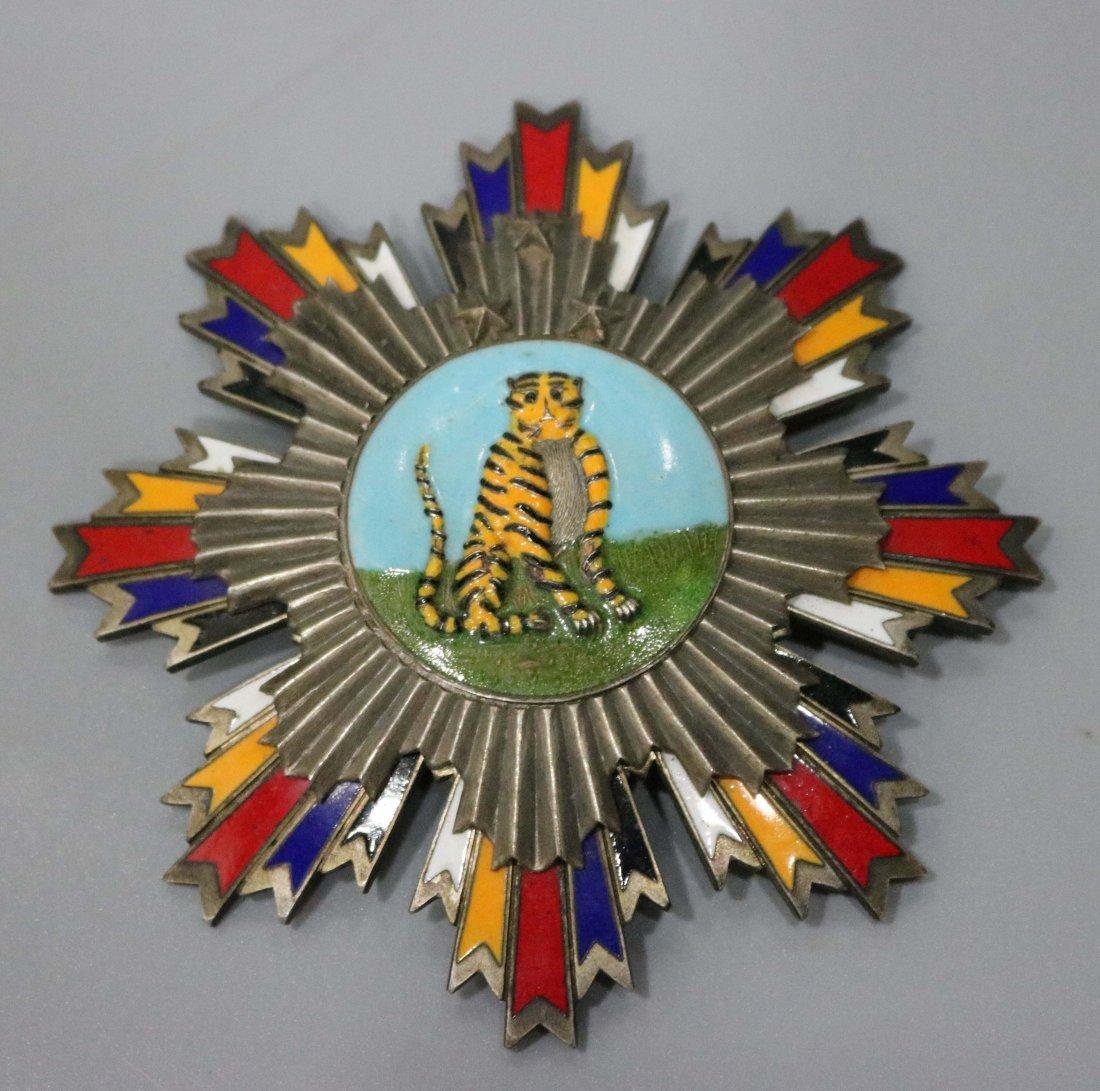 World War II cloisonne enamel color medal 5