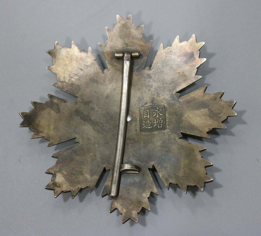 World War II cloisonne enamel color medal 5 - 4