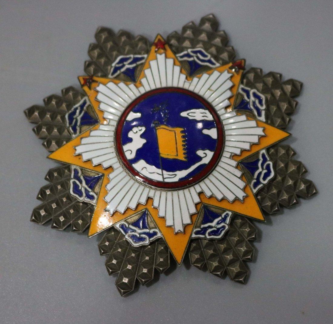 World War II cloisonne enamel color medal 6