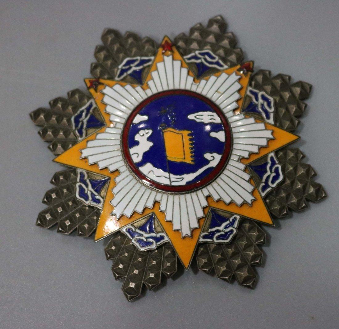 World War II cloisonne enamel color medal 6 - 2