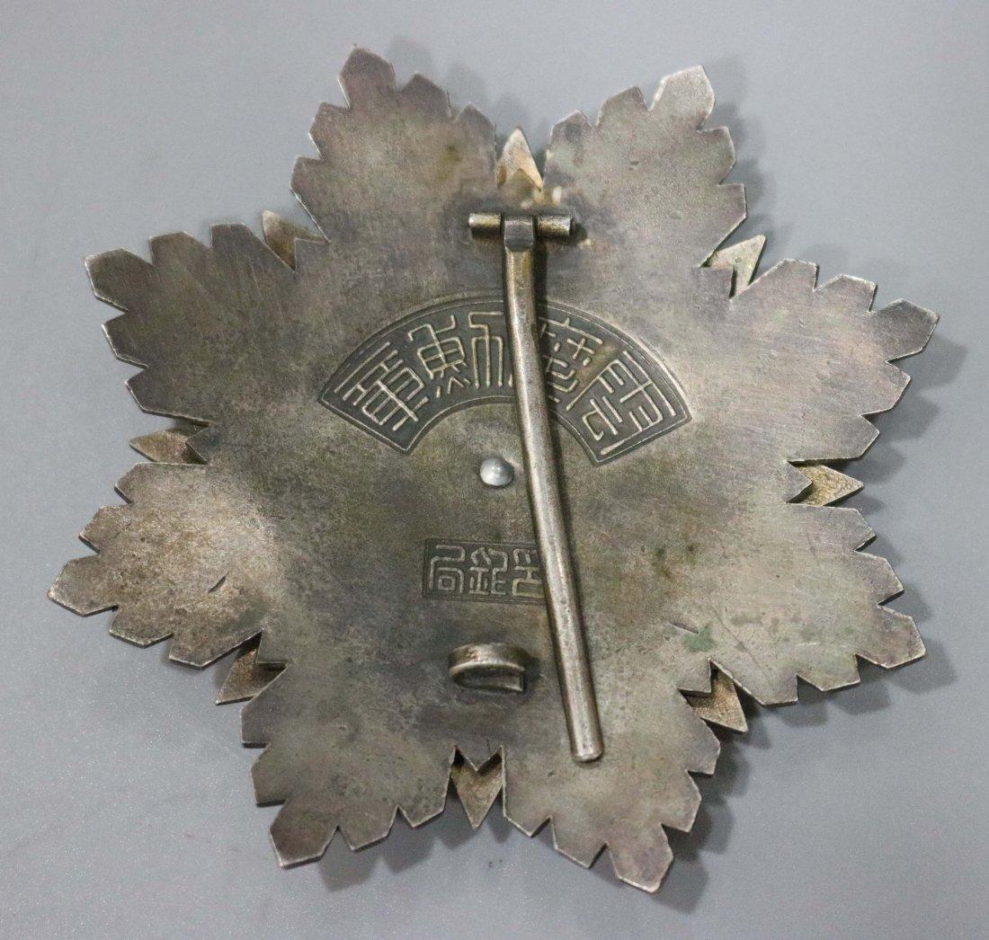 World War II cloisonne enamel color medal 6 - 3