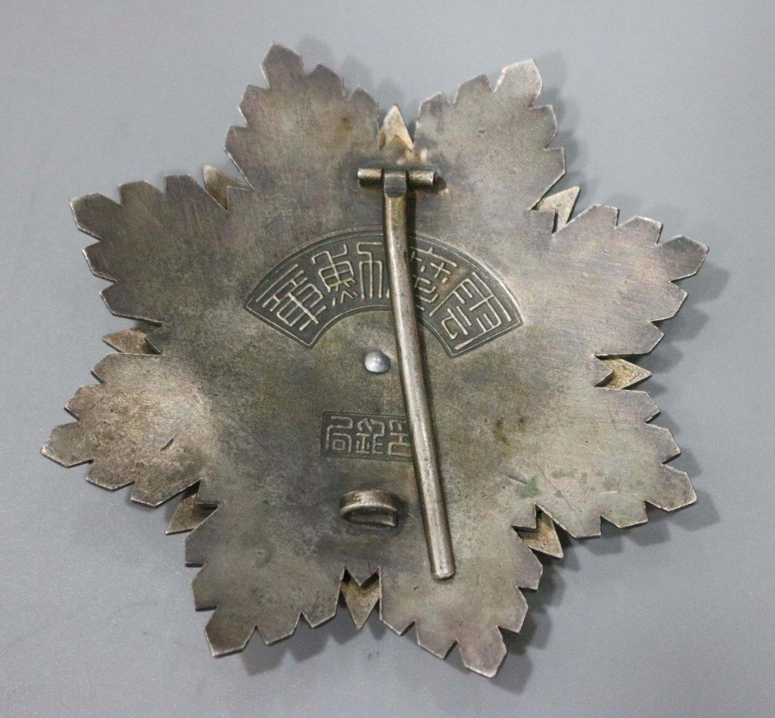 World War II cloisonne enamel color medal 6 - 4
