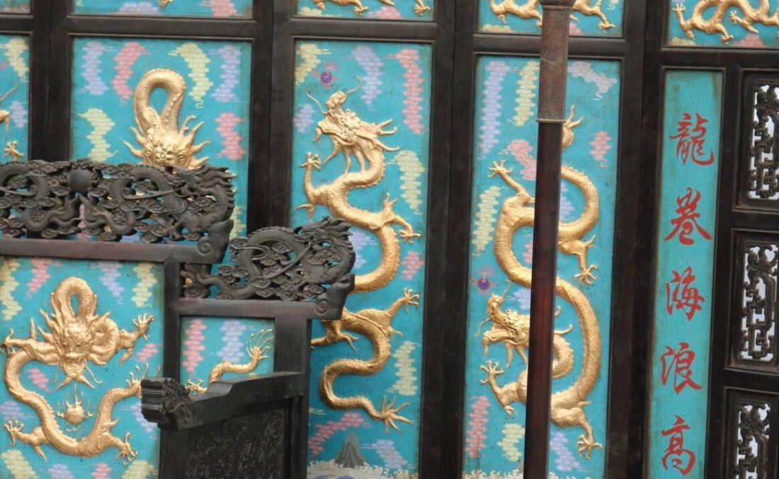 Red sandalwood carved dragon screen throne - 4