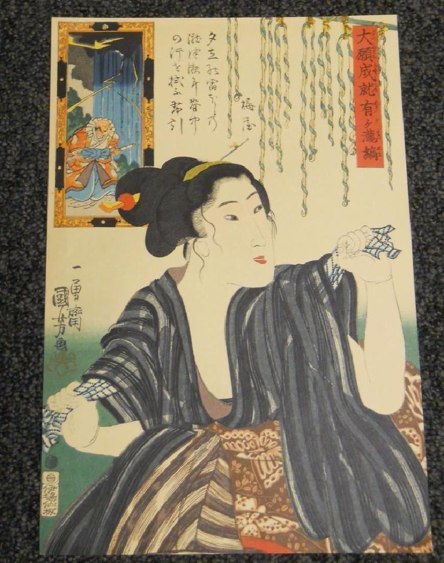 Utagawa Kuniyoshi (1798-1861) Japanese Print