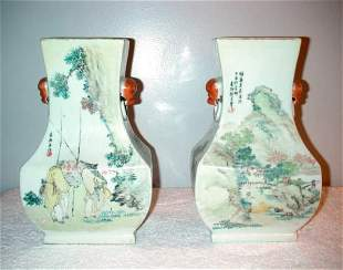 004: Pair of White Chinese Porcelain Vases with Ears -