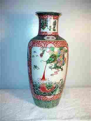 006: Orange Porcelain Vase with fish and dragon design