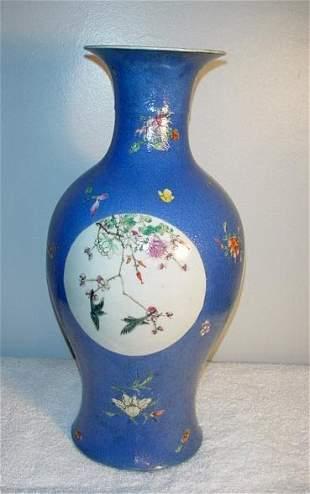 009: Blue Graviatti Vase with Floral Panel, Chien Lung