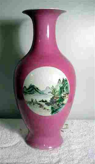 010: Ruby Pink Vase with Scenic Panel vase Chien Lung (