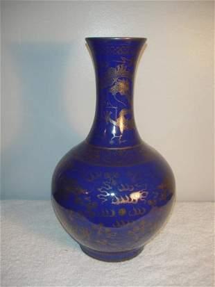 017: Pair of Cobalt Blue Bottle Shape Vases (1875-1908)