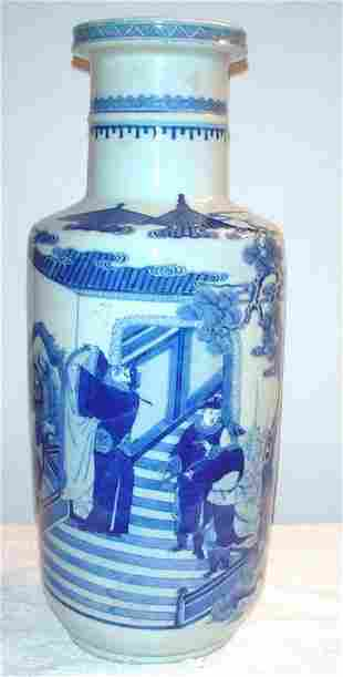 Blue and White Club Shaped vase with figures on s
