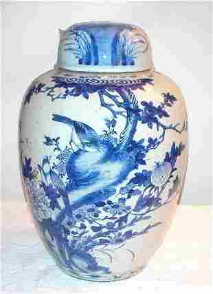 Blue and White Elongated Ginger Jar with flowers