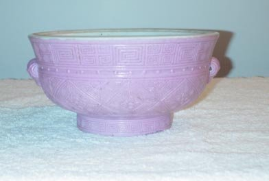 1012: Mauve colored food warmer bowl with incised desig