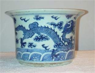 """Blue and White Planter with Dragon Design. 7"""" Hig"""